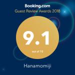 Booking.com「クチコミアワード2018」受賞いたしました