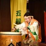 和太鼓と獅子舞ショー 公演決定!【10月~11月の日程が決定いたしました】