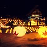 定山渓温泉 冬のイベント