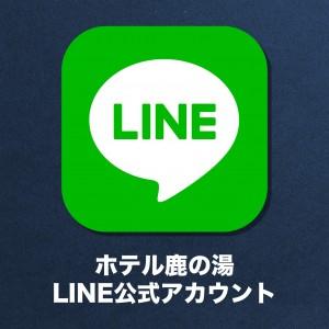 line-logo01